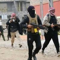 ISIS Terrorism