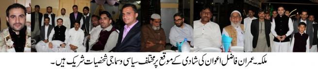 Imran Fazal Awan Wedding