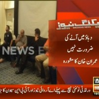 Imran Khan Advice For Players– Breaking News – Geo