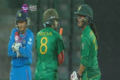 India Vs Pakistan Women Team Match