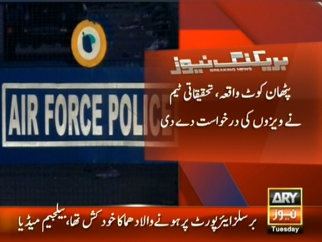 Investigation Team,Visa Application– Breaking News – Geo