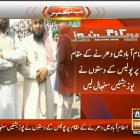 Islamabad Protest– Breaking News – Geo