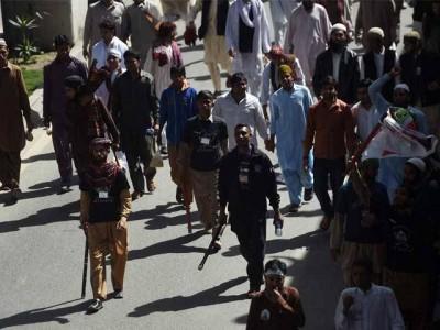 Islamabad Sit