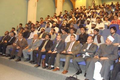 Isqat Hamal Function