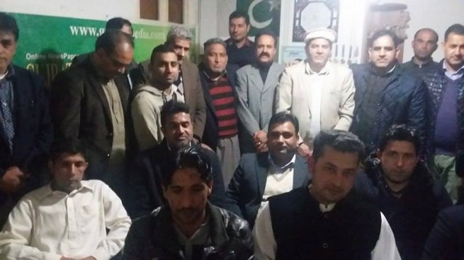 Itly PTI Meeting