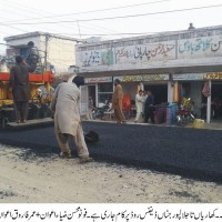Jalalpur Jattan Defence Road,Work
