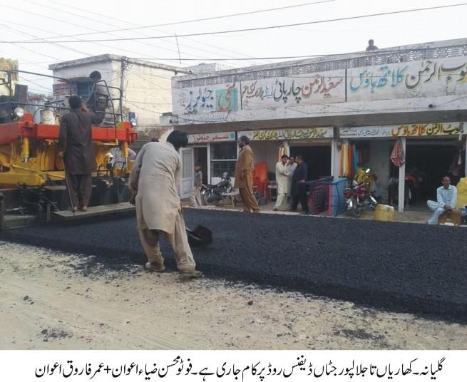 Jalalpur Jattan Defence Road,Work