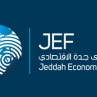 Jeddah Economic Forum