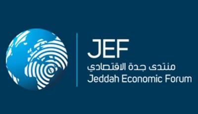 Jeddah Economic Forum