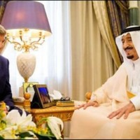 John Kerry Meet Shah Salman