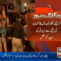 Karachi– Breaking News – Geo