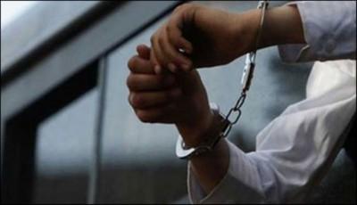 Karachi 5 Arrest
