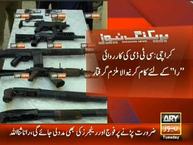 Karachi Raw Suspect Arrested– Breaking News – Geo