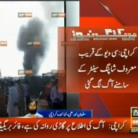 Karachi Shopping Center Fire– Breaking News – Geo