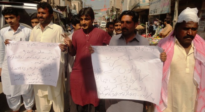 Khosa Brothery Protest