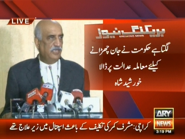 Khursheed Shah– Breaking News – Geo