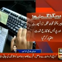 Khyber Pakhtunkhwa – Breaking News – Geo
