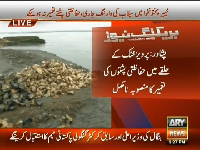 Khyber Pakhtunkhwa Flood Warning– Breaking News – Geo