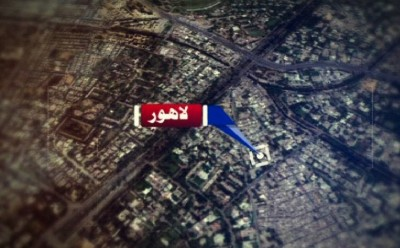 Lahore Explosion