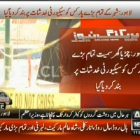 Lahore Parks Close– Breaking News – Geo