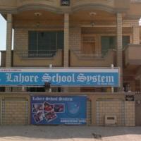 Lahore School System