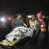 Lahore Terrorism