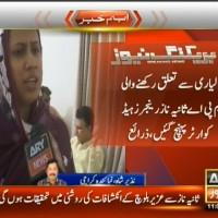 Lyari – Breaking News – Geo
