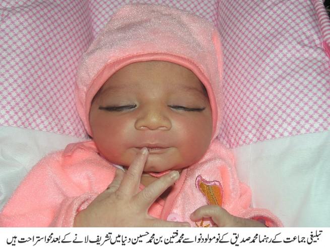 M Fatteen Hussain