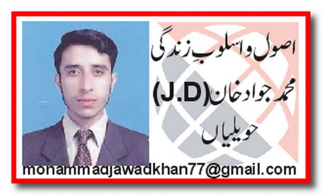 M Jawad Khan