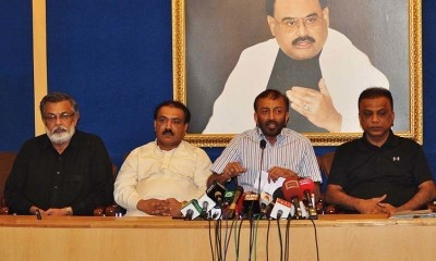 MQM Conference