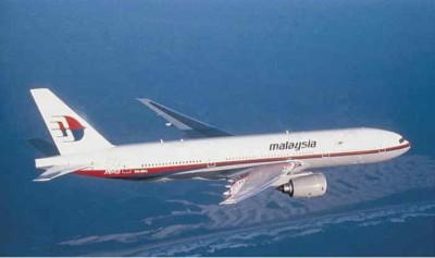 Malaysia  Aircraft