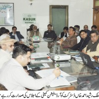 Malik Ahmed Khan District Coordination Committee Meeting