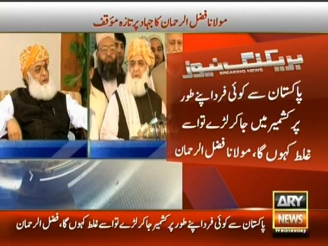 Maulana Fazal-ur-Rehman – Breaking News – Geo