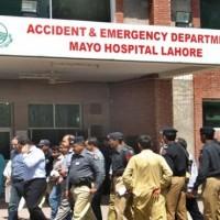 Mayo Hospital Lahore