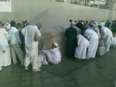 Mecca Zam Zam