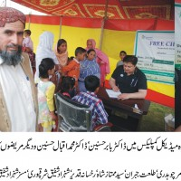 Medical Camps for Treatment TB