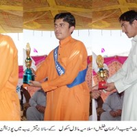 Mehmand Agency School Function