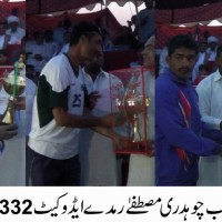 Memorial Kabaddi tournament