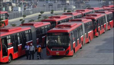 Metro Bus Service Suspended