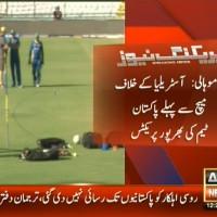 Mohali– Breaking News – Geo