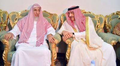 Mufti Azam Meeting