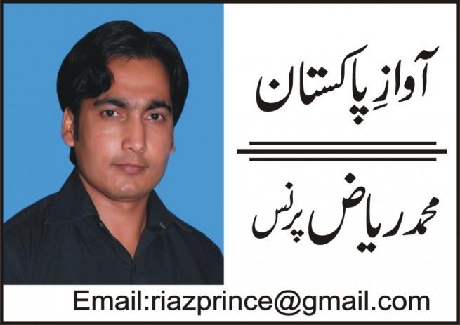Muhammad Riaz Prince