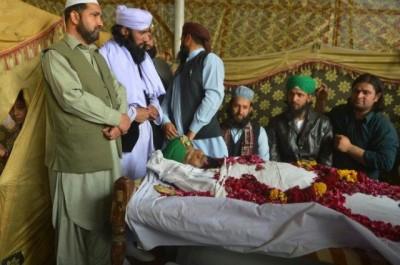 Mumtaz Qadri Body