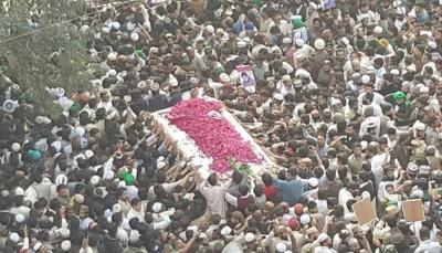 Mumtaz Qadri Janaza