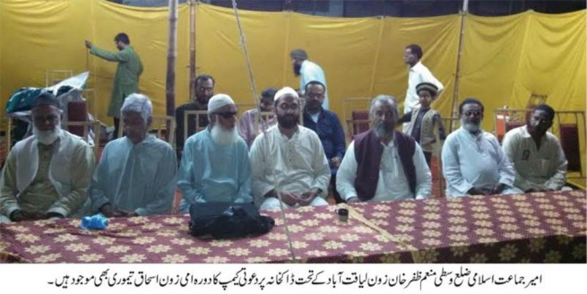 Munazan Zafar Khan Invitation Visit Camp Post Office