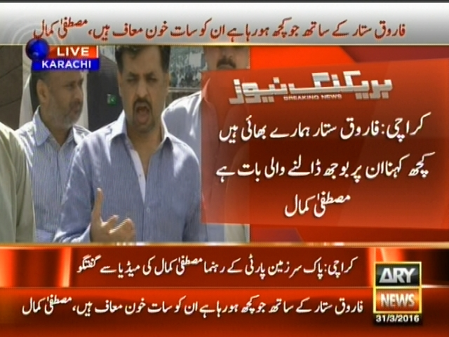 Mustafa Kamal– Breaking News – Geo