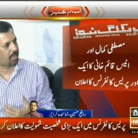 Mustafa Kamal Conference– Breaking News – Geo