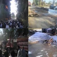 Muzaffargarh Accident