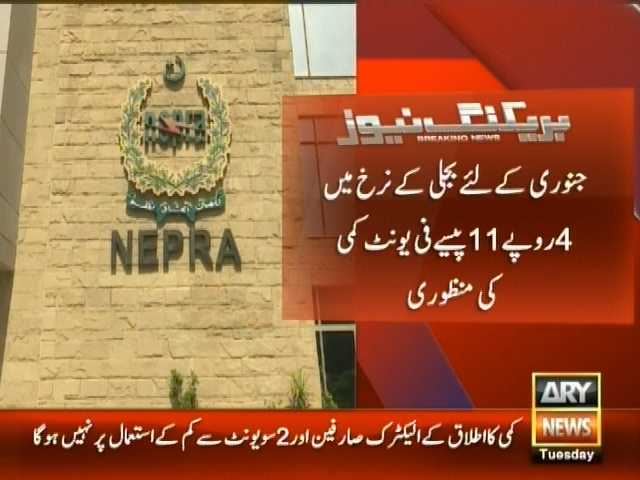 NEPRA – Breaking News – Geo