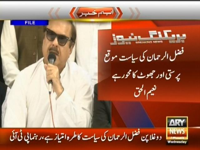 Naeem ul Haq – Breaking News – Geo